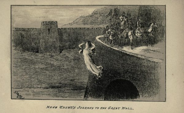 Illustration from Meng Cheng's Journey to the Great Wall (1878), translation by George Carter Stent. (Image: wikimedia / CC0 1.0)