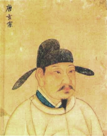Emperor Xuanzong of Tang. (Image: wikimedia / CC0 1.0)