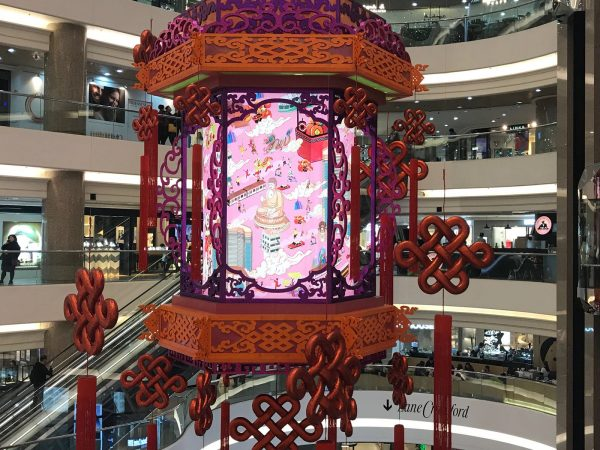 Revolving lantern with imagery of famous places in Hong Kong