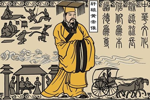 According to legend, Cangjie an official under the Yellow Emperor created the Chinese characters. (Image: epochtimes.com)