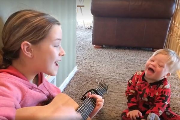 Recently, a popular home video shows the power of music therapy. (Image: YouTube/Screenshot)