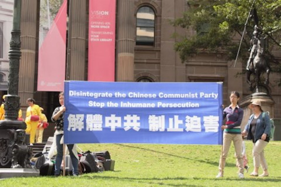 Banner displayed at Melbourne Quit CCP Rally reads: Disintegrate the Chinese Communist Party Stop the inhumane persecution. Photo by Tina Wang.