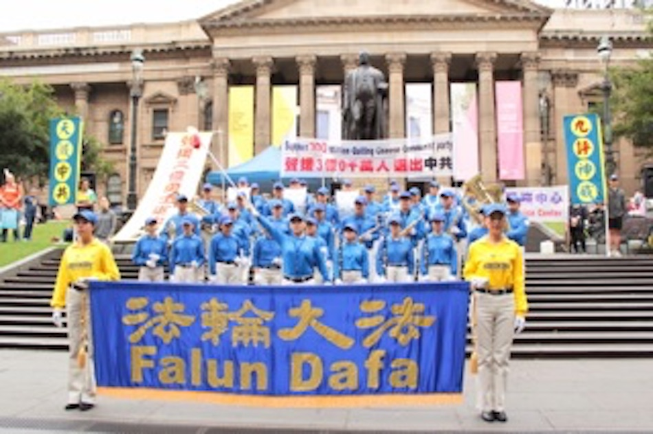 The Falun Dafa Celestial Band performs at the 300 million Quit the CCP Rally. Photo by Tina Wang