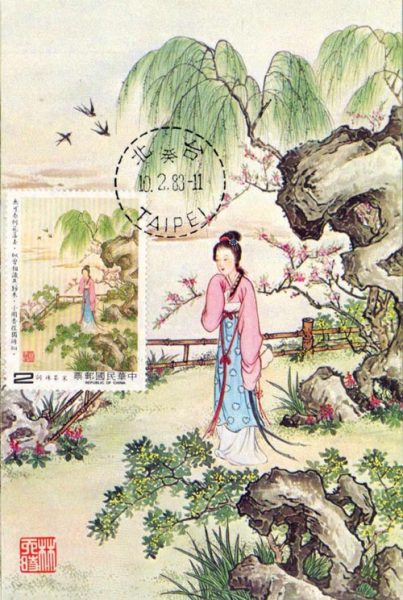 "A scene suggestive of one of the most famous stanzas of Yan Shu's poem ""Huan Xi Sha:"" ""Helplessly, the flowers wither away. The swallows, once seen, return again. On a scented path in a small garden I loiter alone."" The style of expression is delicate and vivid, and renderings of the scene have been featured on Song Dynasty poetry-themed stamps ever since. (Image courtesy of Taste of Life Magazine )"