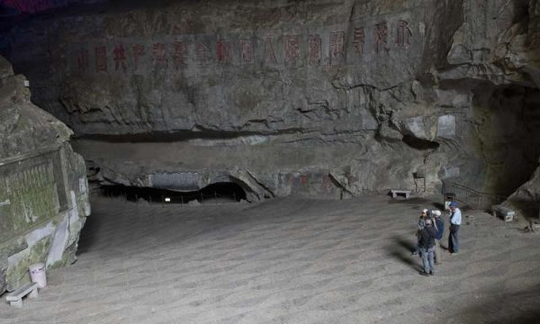 Researchers preparing to locate bats in a Chinese cave. Credit: EcoHealth Alliance