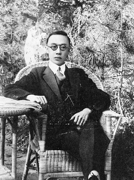 Puyi was the last emperor of the Qing dynasty. He became the emperor when he was only 3 years old and was later forced to abdicate the throne on February 12, 1912. (Image: via wikipedia / CC0 1.0)