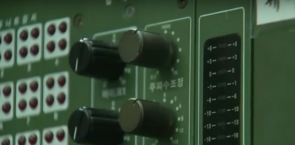 North Korea has also begun to remove the speakers installed by them at the border. (Image: YouTube/Screenshot)