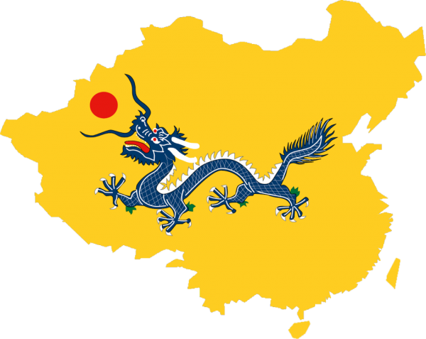 Exposure to the world, at large, through commerce, industrialization, and education made the elites wary of the formalities and the presence of the Qing Dynasty rulers. (Image: via wikimedia / CC BY-SA 3.0)