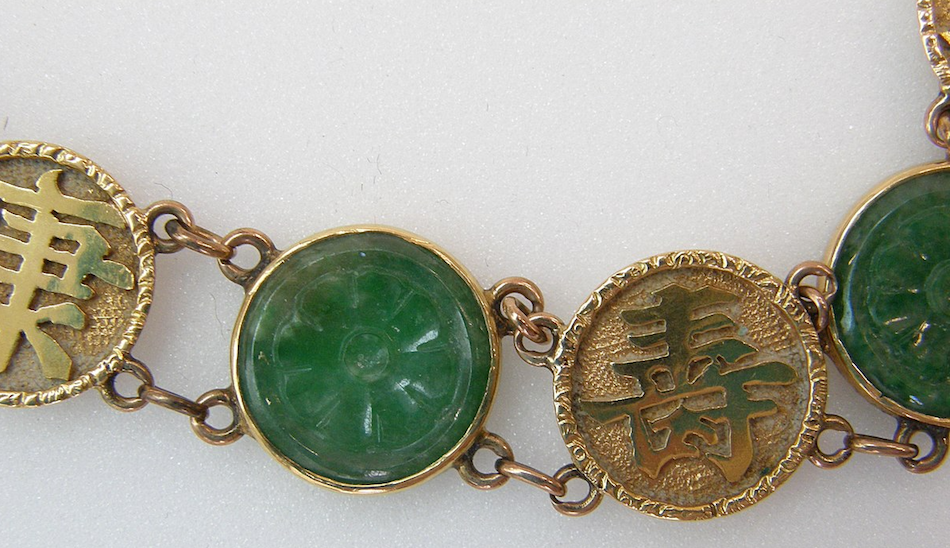 For centuries the Chinese have regarded jade as a spiritual stone able to dispel misfortunes. (Auckland Museum [CC BY 4.0], via Wikimedia Commons)