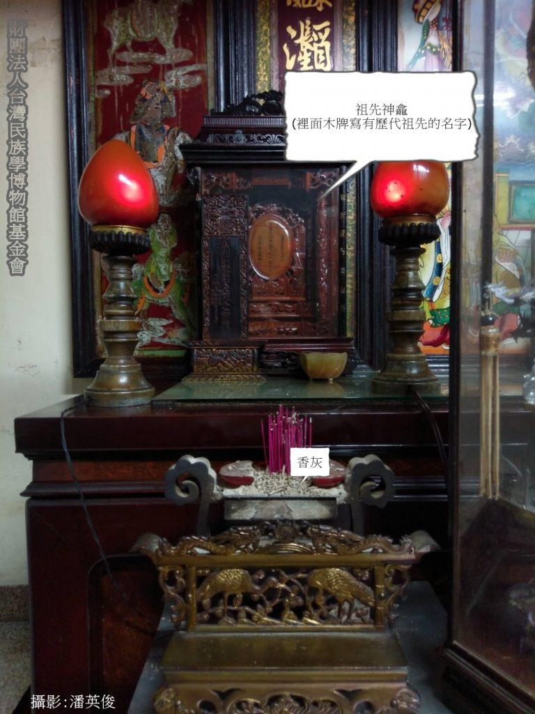 Incense burner and in the middle where the arrow points, is a little box inside with old generations name of ancestors, so they will be remembered for generations to come.(Image: Pan Ying Jun)