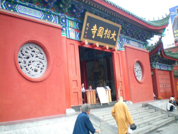 Daxiangguo Temple was first built in 555 A.D. and was named Xiangguo Temple and renamed Daxiangguo Temple in 712 A.D. (Image: wikimedia / CC0 1.0)