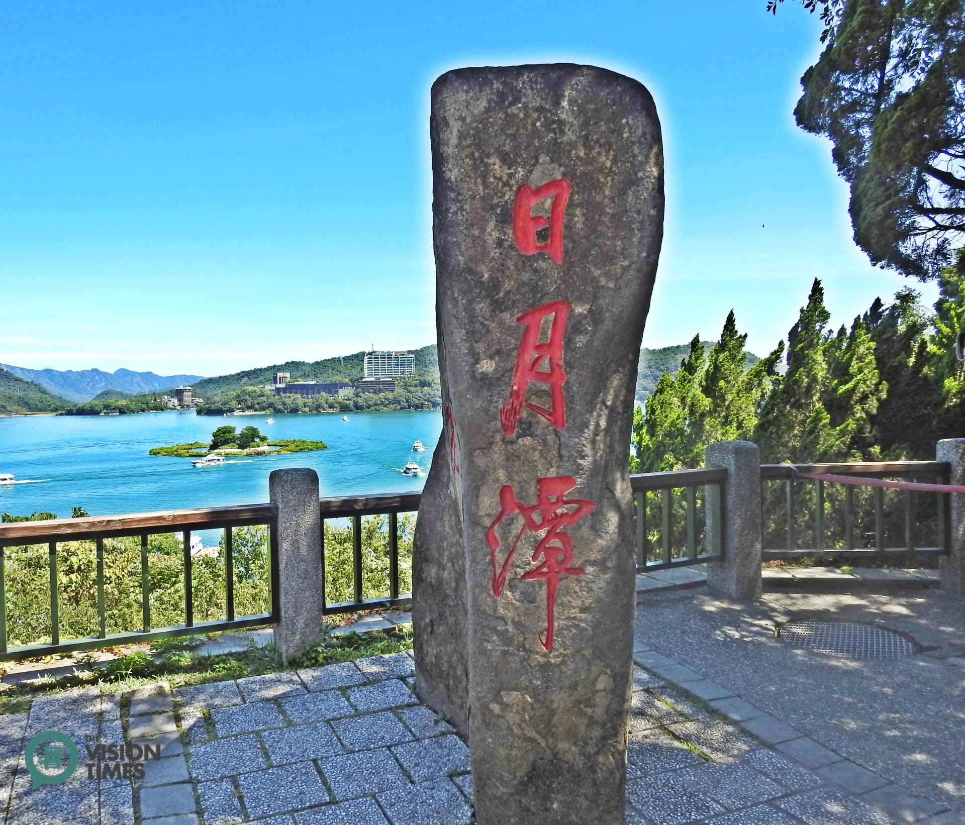 Sun Moon Lake is one of the Eight Wonders of Taiwan. (Image: Billy Shyu / Vision Times)