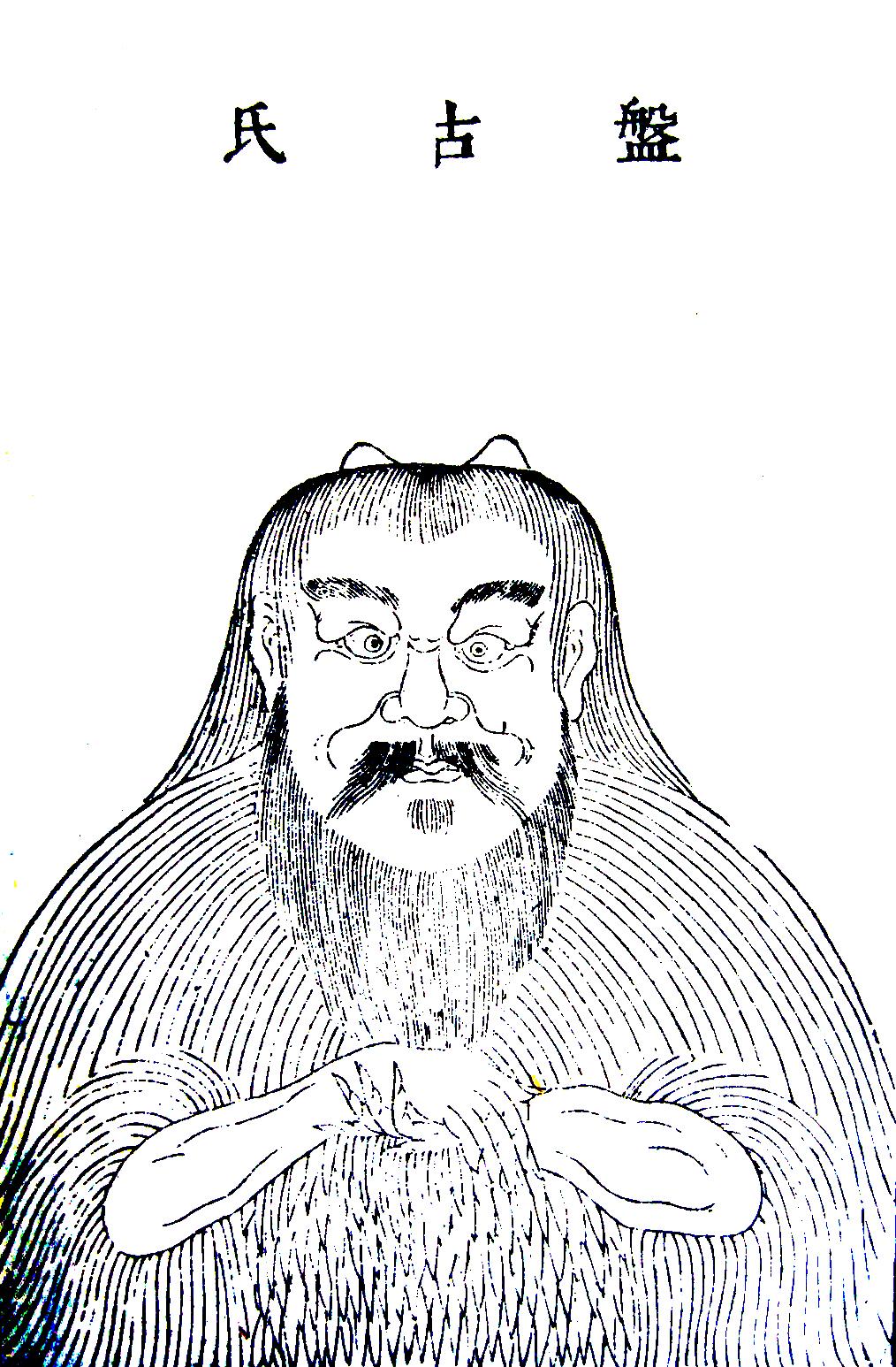 A portrait of Pangu from the Sancai Tuhui. (Image: wikimedia / CC0 1.0)