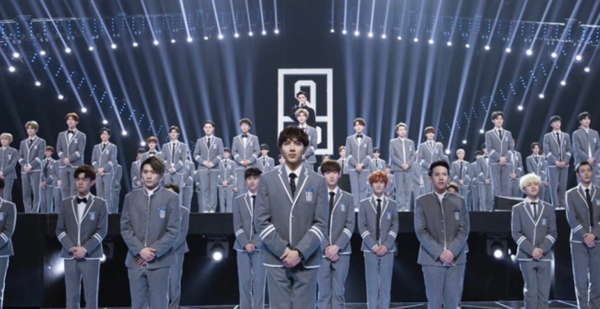 Nine Percent is a nine-member Chinese boy group formed by the reality show Idol Producer by iQiyi in 2018. They are set to officially debut later in 2018. (Image: YouTube/Screenshot)