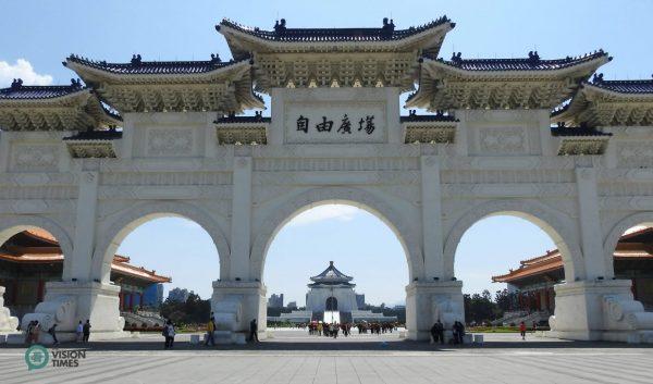 The Main Gate of Chiang Kai-shek Memorial Complex in Taipei, Taiwan (Image Billy Shyu Vision Times)
