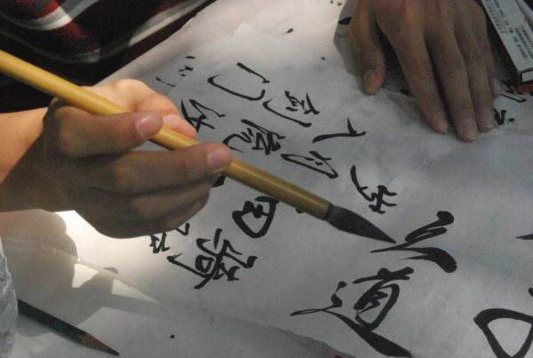 Just as with painting, traditional calligraphy gives special focus to the spiritual side of things. (Image: pixabay / CC0 1.0)