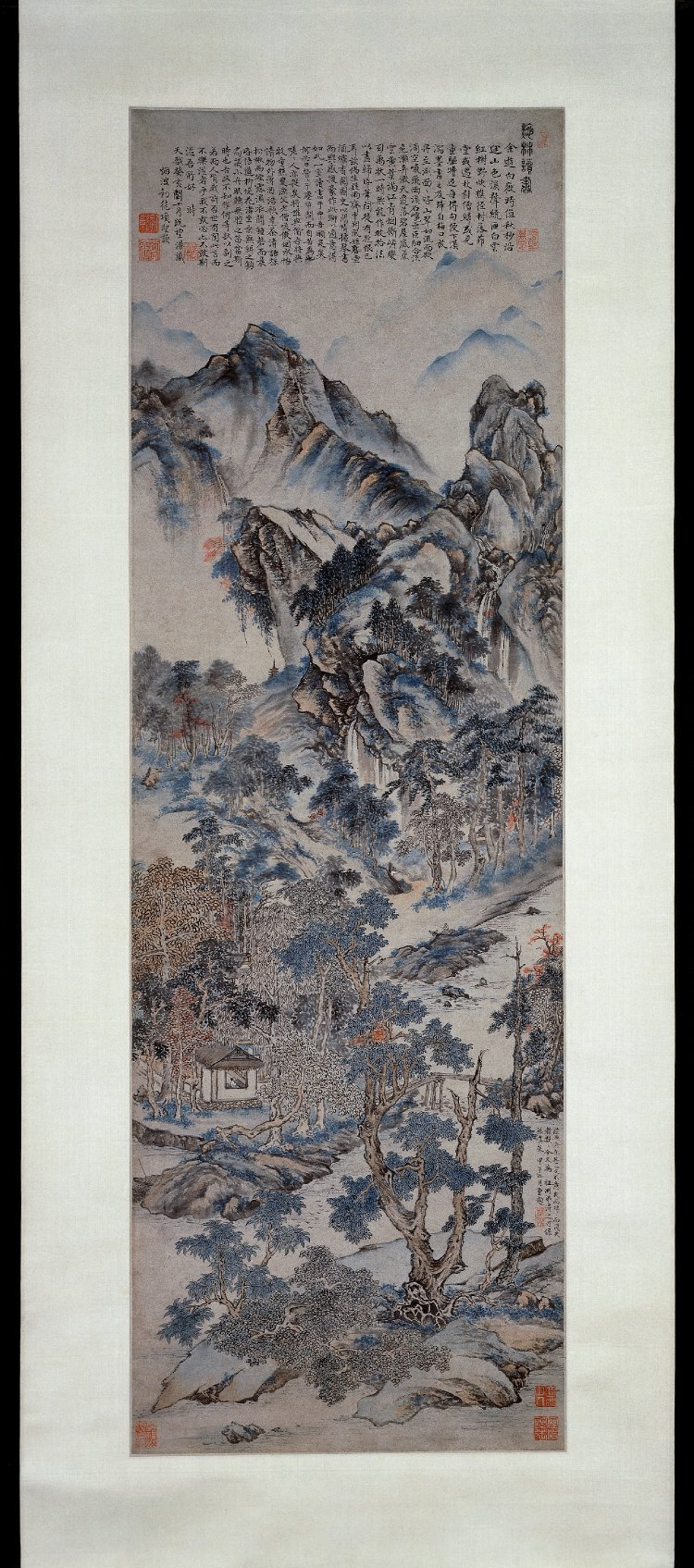 Reading in the Autumn Mountains 秋林讀書. (Image: The British Museum)