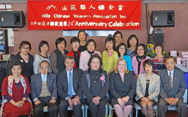 NSW Multicultural Minister Ray Williams MP attending the 24th Anniversary Luncheon of the Hills Chinese Women's Association. (Image: raywilliamsmp.com.au)