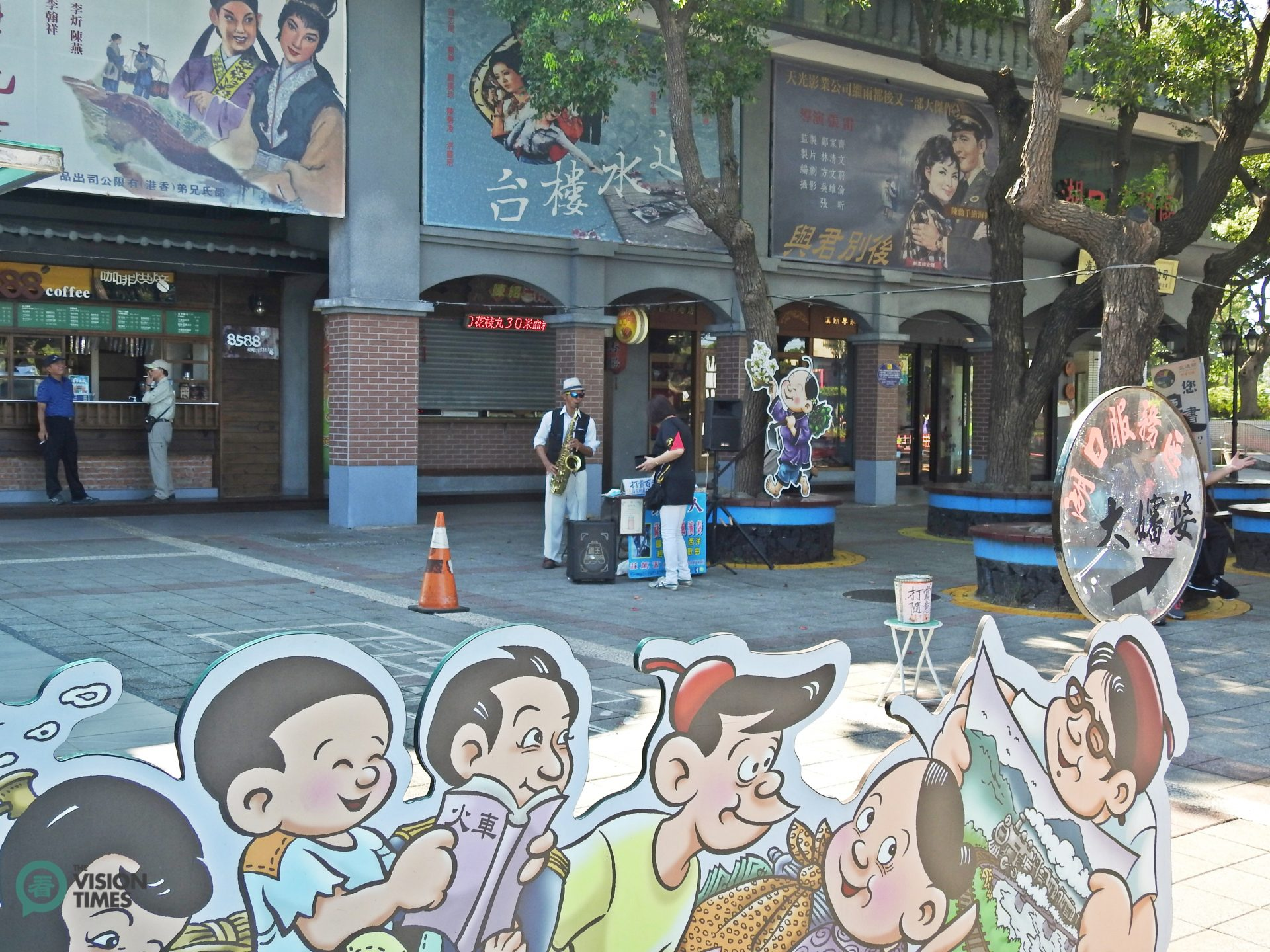 """Featured theme of Hukou Service Area is """"Old street, Paradise Island--A rendezvous in 1974. (Image: Billy Shyu / Vision Times)"""