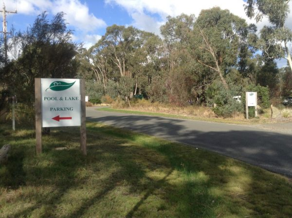 Gateway to the Kyneton Bushland Resort. Image by Trisha Haddock.