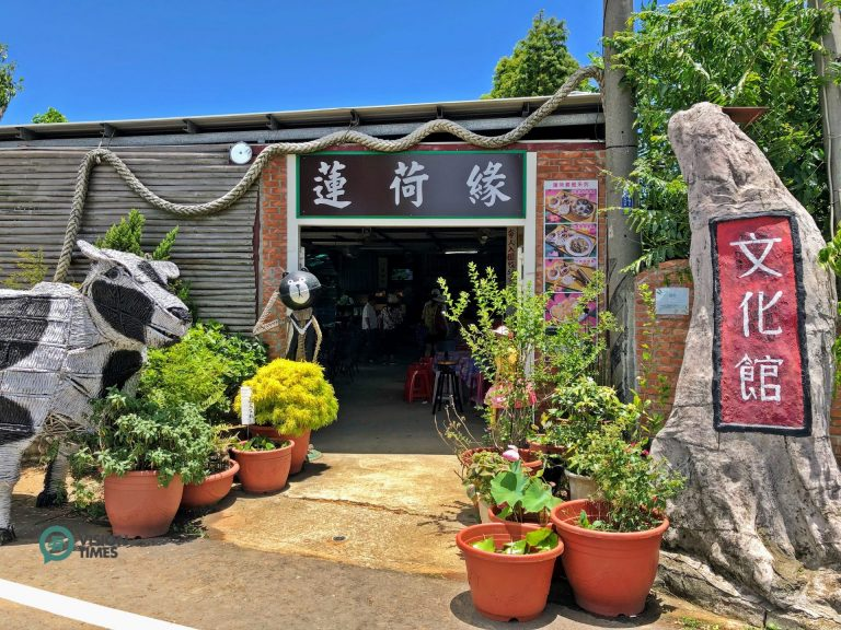 Lian He Garden Leisure Farm is one of about lotus leisure farms in Taoyuan City's Guanyin District. (Image: Billy Shyu / Nspirement)