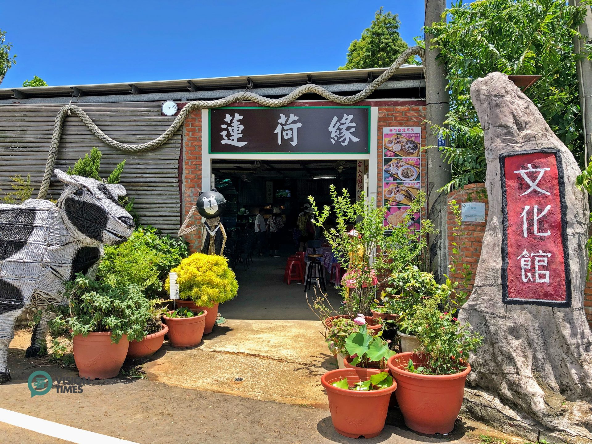 Lian He Garden Leisure Farm is one of about lotus leisure farms in Taoyuan City's Guanyin District. (Image: Billy Shyu / Vision Times)