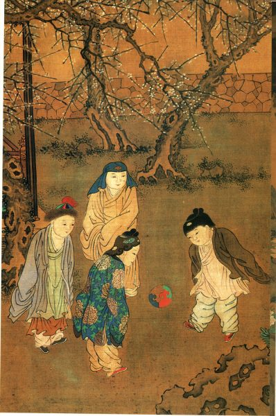 Su Hanchen [Public domain], via Wikimedia Commons