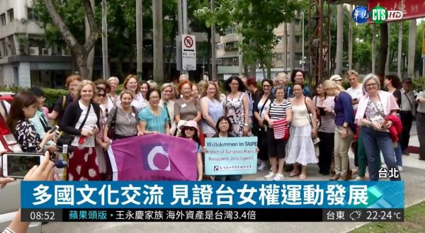 Doreen participated in EWMD's Learning Journey to Taiwan 2018 along with a group of 36 Business Women and Entrepreneurs from various countries. (Screenshot from CTS in Taiwan)
