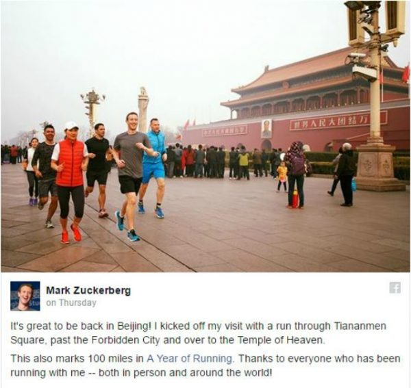 Facebook has made many attempts to woo the Chinese government.