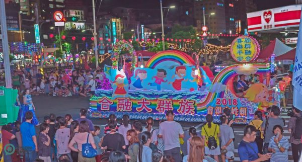 One of the colorful floats provided by the Lai Clan Association to celebrate the 2018 Keelung Ghost Festival. (Image: Johnny Lin / Vision Times)