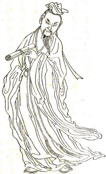 Ban Gu (32 – 92 AD) , a Chinese historian and politician, wrote a poem in praise of Tiying. (Image: wikimedia / CC0 1.0)