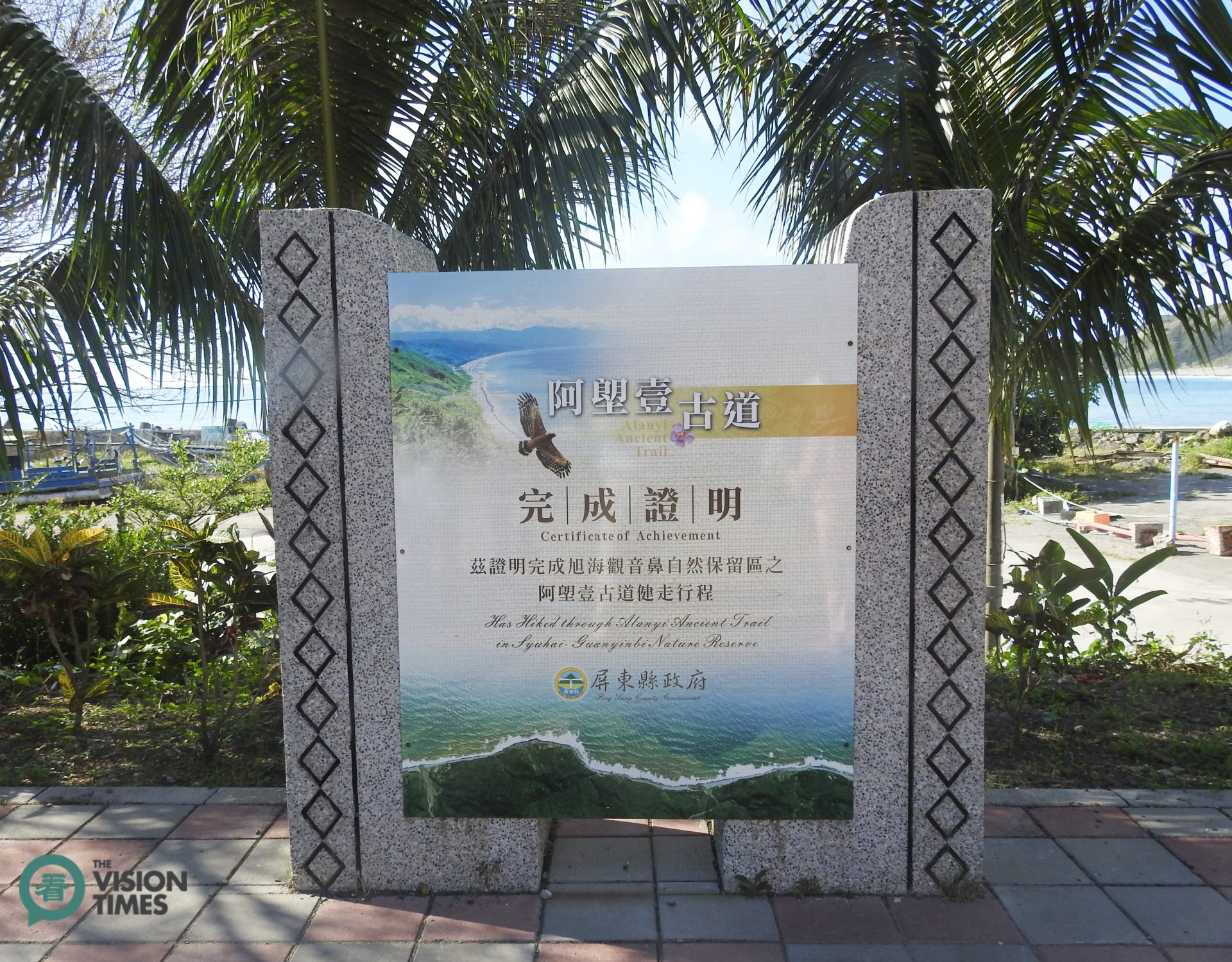 Hikers may like to pose with this sign to show that they have completed hiking on Alangyi Ancient Trail. (Image: Billy Shyu / Vision Times)