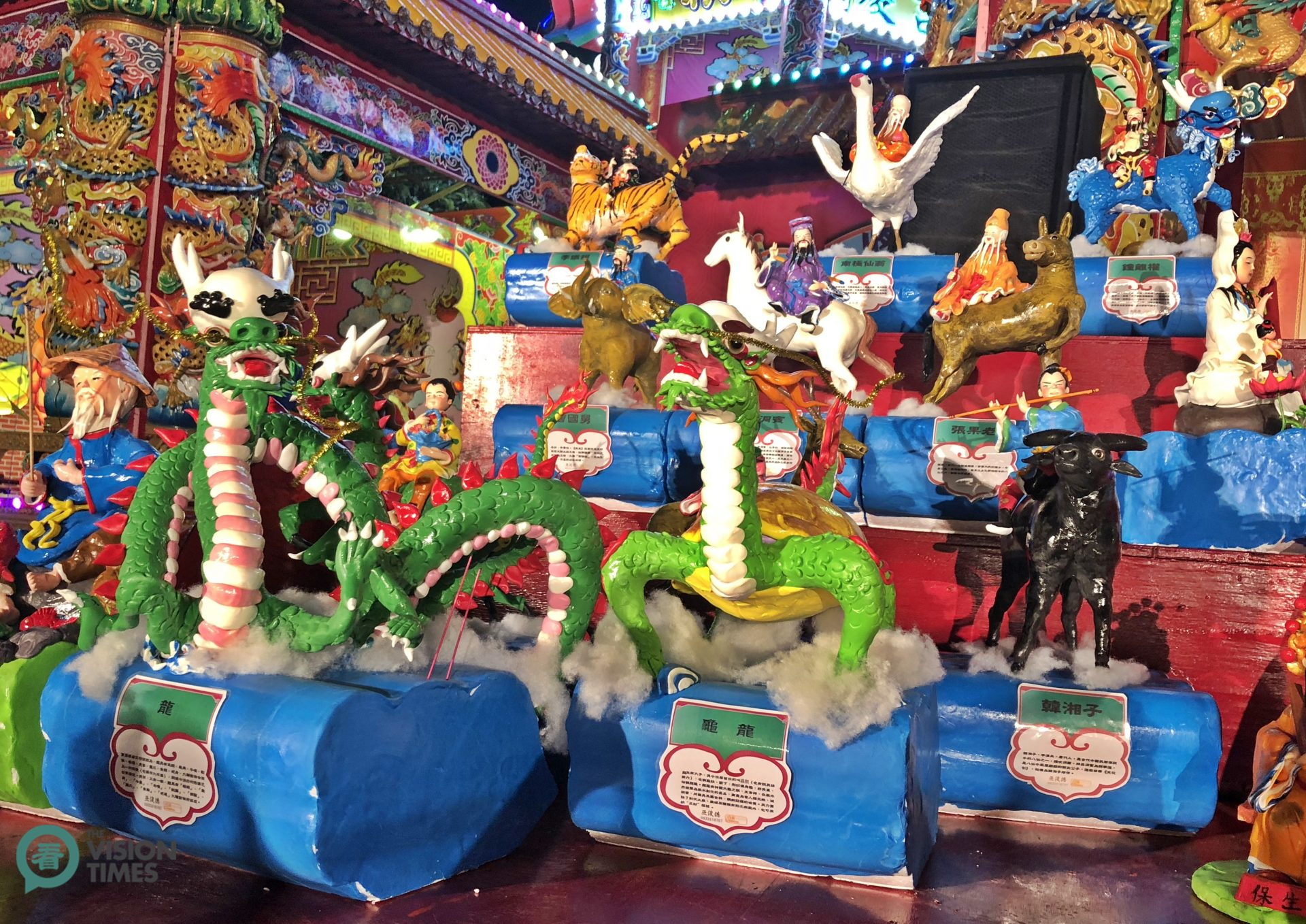 The Main Altar is decorated according to legends for the Grand Pudu (General Salvation普渡) in the Keelung Ghost Festival. (Image: Billy Shyu / Vision Times)