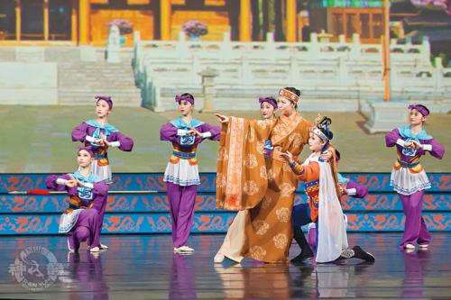 In 2012, Shen Yun performance program, Mu Guiying is in charge .