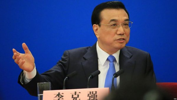 Chinese premier Li Keqiang promisied harsh punishment for the violators. (Image: wikimedia / CC0 1.0)