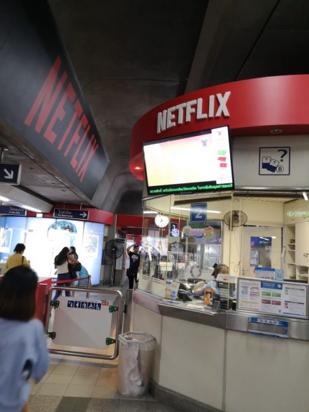 Netflix advertising at Thong Lo BTS station, Bangkok. (Image: sry85 via flickr CC BY-SA 4.0)