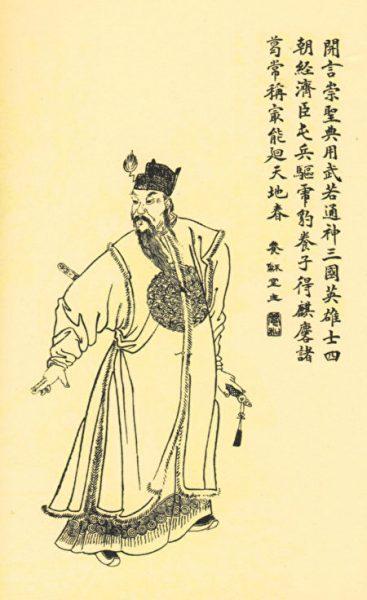 Sima Yi titled the statue. (public domain)