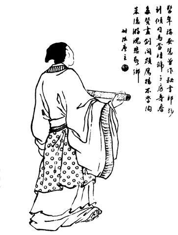 Zhong Hui, Zi Shi Ji, Changchuan County, Luanchuan County (now the eastern part of Changge, Henan Province, China), Minister of Cao Wei in the Three Kingdoms Period, Guan Zhi Situ. Cao Wei Tai Fu Zhong X