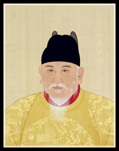 Zhu Yuanzhang, the first emperor of the Ming Dynasty (Public Domain)