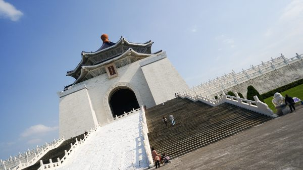 The Chiang Kai-shek Memorial in Taipei, Taiwan. (Image: Antonio Tajuelo via Flickr (CC BY 2.0)