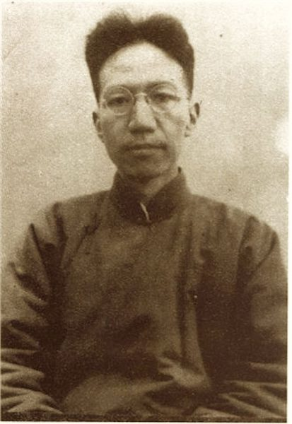 Chen Yinke (1890-1969)(Image Credit: By UnknownUnknown author (梅州网) [Public domain], via Wikimedia Commons)