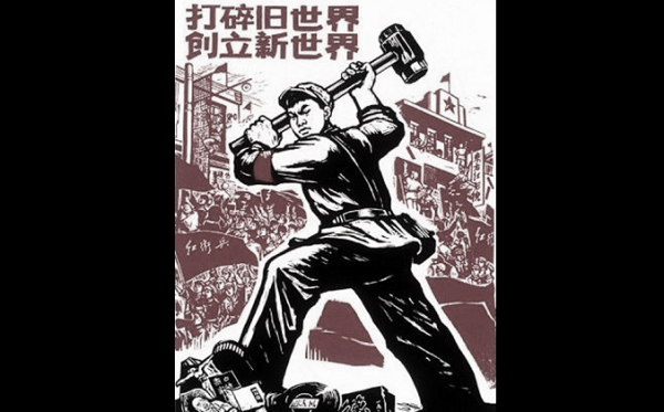 A poster from the Cultural Revolution depicting the 'destruction of the old world' and 'creation of the new world.' The campaign did incalculable damage to China and its traditional culture. (Image: Public Domain/Secret China)