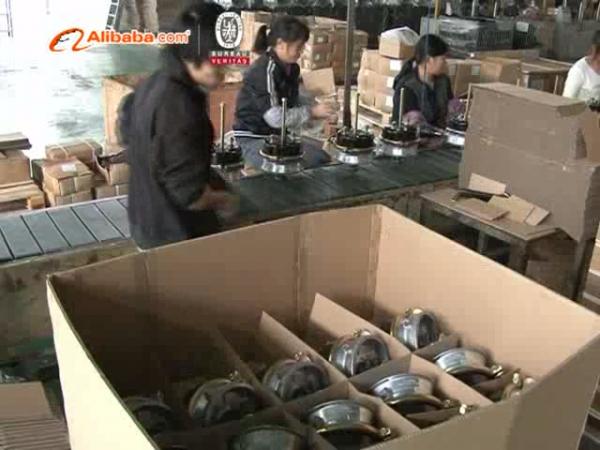 Guangzhou GAP Auto Parts Co.,Ltd 1-52 screenshot