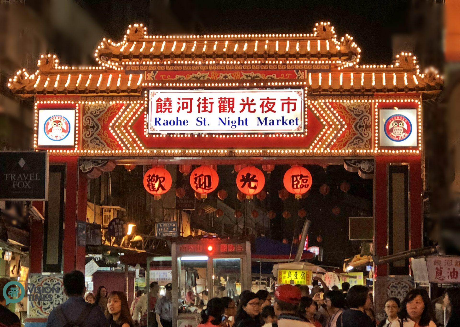 The famlus Raohe St. Night Market in Taipei City. (Image: Billy Shyu / Vision Times)