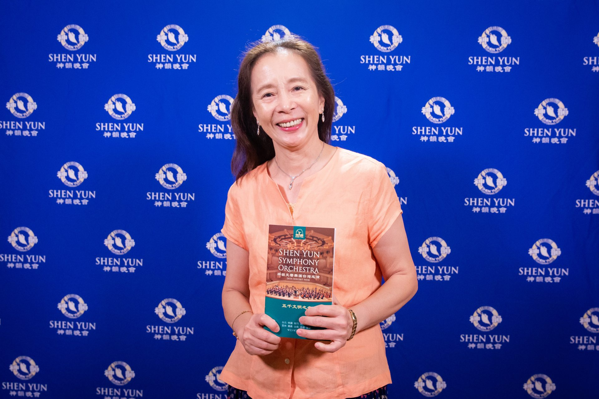 Emmy Chen, Music Professor at National Taipei University of Education and Shih Chien University, enjoyed Shen Yun Symphony Orchestra's performance at Zhongshan Hall, Taipei, Taiwan on Sep. 19, 2018. (Image: Chen Bozhou / The Epoch Times)