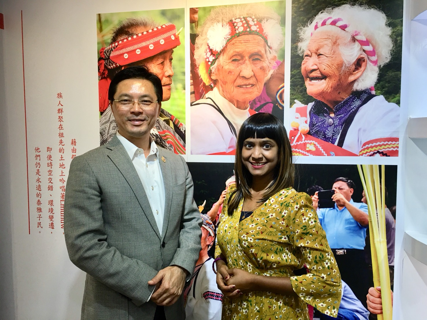 Reena Augustine poses with Feng Qifeng, chairman of Changhua Parent Union Advisory Council. (Image: Changhua Parent Union Advisory Council)