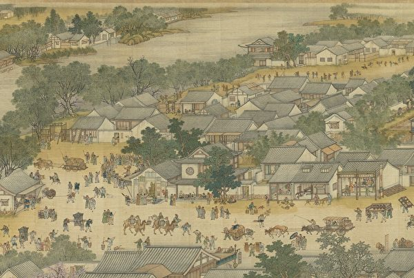 A scene from the Qing dynasty. (Image: Epoch Times / CC0 1.0)