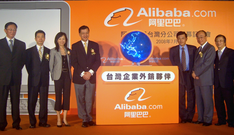 One of the biggest companies in China, Alibaba, recently reported operating margins were sharply lower. (Image: Rico Shen via wikimedia CC BY-SA 4.0)