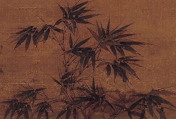 Bamboo can be seen in the courtyard. (Image: The Epoch Times)