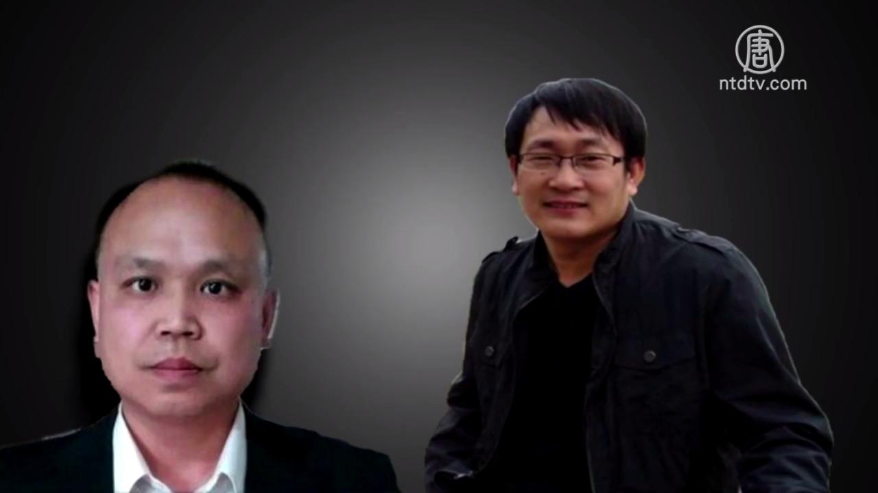 Shortly after being released, Yu Wensheng (left)